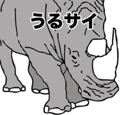 Rhino sticker #2083026