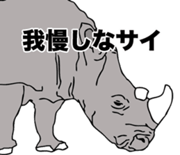 Rhino sticker #2083027