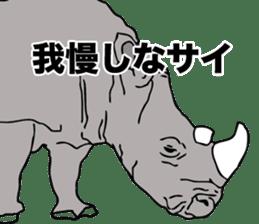 Rhino sticker #2083027