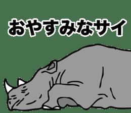 Rhino sticker #2083028