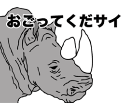 Rhino sticker #2083029