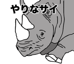 Rhino sticker #2083030