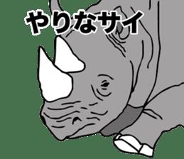 Rhino sticker #2083030