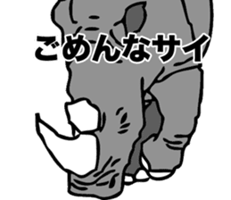 Rhino sticker #2083032