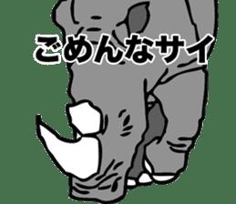 Rhino sticker #2083032