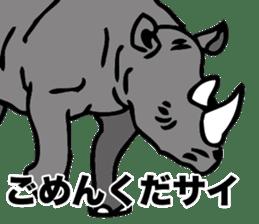 Rhino sticker #2083033