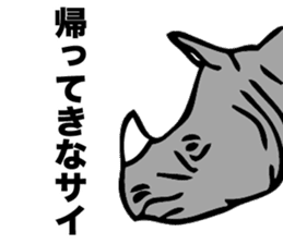 Rhino sticker #2083034