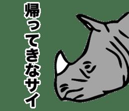 Rhino sticker #2083034