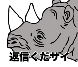 Rhino sticker #2083035