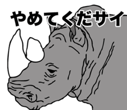 Rhino sticker #2083036