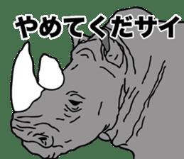 Rhino sticker #2083036