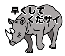 Rhino sticker #2083037