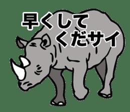 Rhino sticker #2083037