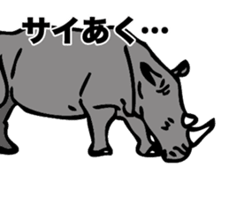 Rhino sticker #2083038