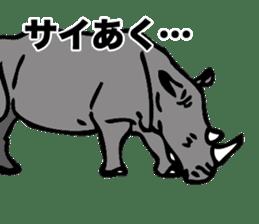 Rhino sticker #2083038