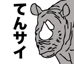 Rhino sticker #2083039