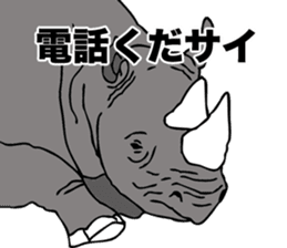 Rhino sticker #2083040
