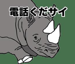 Rhino sticker #2083040