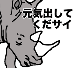 Rhino sticker #2083041