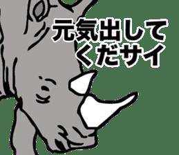 Rhino sticker #2083041