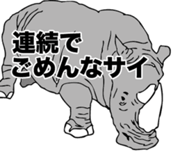 Rhino sticker #2083042