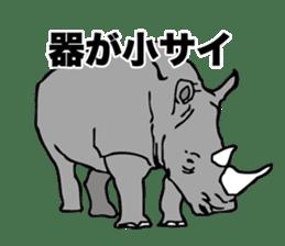 Rhino sticker #2083043