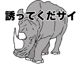 Rhino sticker #2083044