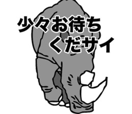 Rhino sticker #2083045