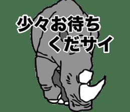 Rhino sticker #2083045