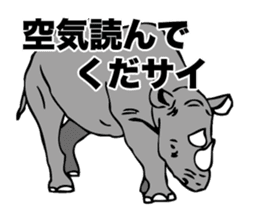 Rhino sticker #2083046
