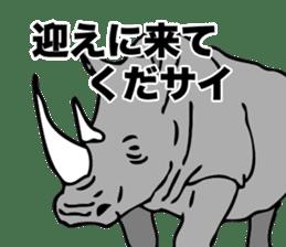 Rhino sticker #2083047