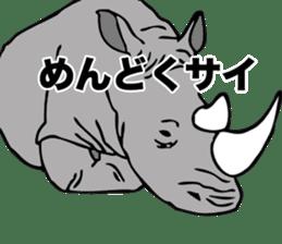 Rhino sticker #2083048