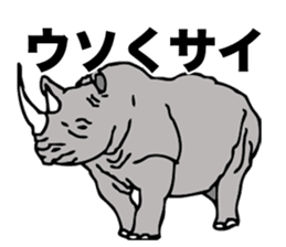 Rhino sticker #2083049