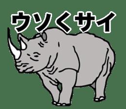 Rhino sticker #2083049