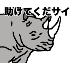 Rhino sticker #2083050