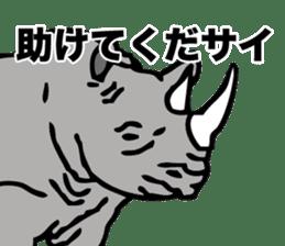 Rhino sticker #2083050