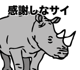 Rhino sticker #2083051
