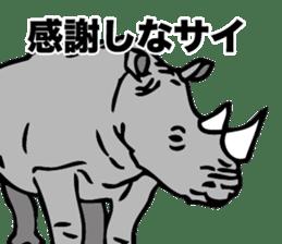 Rhino sticker #2083051