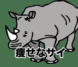 Rhino sticker #2083052