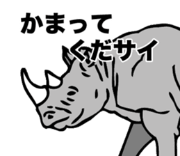 Rhino sticker #2083053