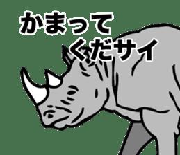 Rhino sticker #2083053