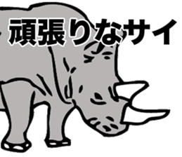 Rhino sticker #2083054