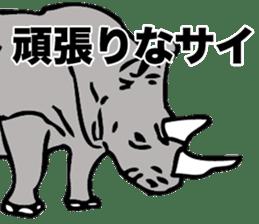 Rhino sticker #2083054