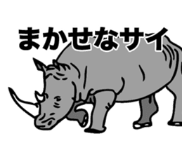 Rhino sticker #2083055