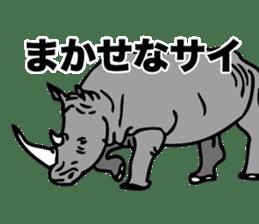 Rhino sticker #2083055