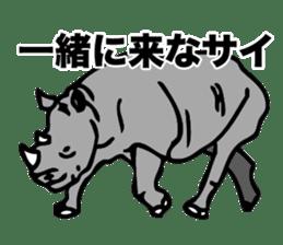Rhino sticker #2083056