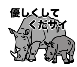 Rhino sticker #2083058