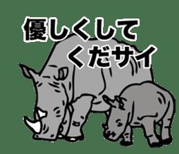 Rhino sticker #2083058