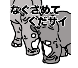 Rhino sticker #2083059