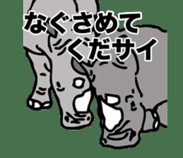Rhino sticker #2083059